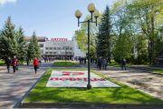 """ПАО """"ОДК-Сатурн"""" объявило целевой набор в профильные учебные заведения"""