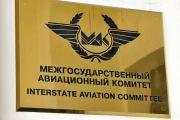 Комиссия МАК начала расследование аварийного приводнения самолета с пассажирами на Байкале