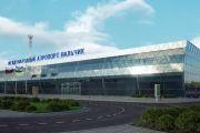 Кто заплатит долги управляющей компании аэропорта Нальчика