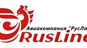 """""""РусЛайн"""" сделает путешествия доступнее для студентов совместно с Российским Союзом Молодежи и Газпромбанком"""