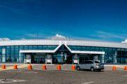 Аэропорт Магнитогорска выставят на торги в ближайшее время