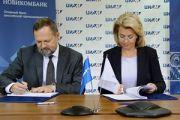 ЦИАМ профинансирует перспективные проекты за счёт кредита Новикомбанка
