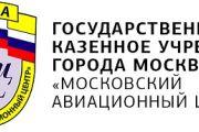 Вертолетчик Московского авиацентра стал лауреатом премии Правительства Москвы
