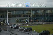 """Правила пожарной безопасности нарушили в аэропорту """"Стригино"""""""