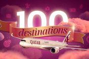 Маршрутная сеть Qatar Airways преодолела рубеж в 100 пунктов назначения