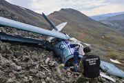 В Республики Саха (Якутия) завершено расследование уголовного дела в отношении пилота, обвиняемого в гибели и травмировании людей
