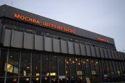 """В аэропорту """"Шереметьево"""" экстренно сел частный самолет"""