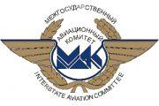 О проведении онлайн конференции по новым технологиям обучения летного персонала, основанным на компетентности (CBTА/ EBT)