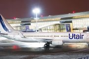 ВЭБ выставил на торги права по двум кредитам Utair