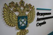 Транспортники направили жалобу в ФАС по поводу реконструкции аэропорта в Чаре