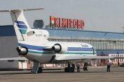 В аэропорту Кемерова рассказали о субсидируемых рейсах в 2021 году