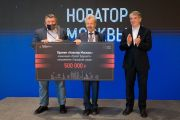 Профессор МАИ победил на городском конкурсе с проектом шагающего микроробота