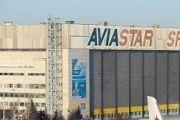 Авиастроительный завод в Ульяновске хотят обанкротить
