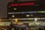 Самолет Superjet 100 из-за неисправности системы обдува экстренно сел в Шереметьево