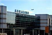 Сможем летать не через Москву: из екатеринбургского аэропорта Кольцово сделают крупный авиахаб