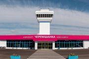 """Аэропорт """"Черемшанка"""" станет базой для лесопожарного центра """"Север"""""""