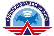 """ФГУП """"Госкорпорация по ОрВД"""" приняло участие в NAIS-2021"""