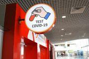 В Кольцово начал работать третий пункт тестирования на COVID-19