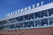 Авиакомпаниям разрешили летать из Екатеринбурга в шесть стран. Список