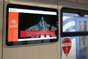 Видеоролики об истребителях МиГ запустили в московском метро