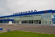 Аэропорты Кузбасса возобновляют прямые рейсы до черноморского побережья