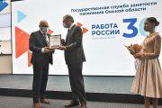 Омский аэропорт в числе лучших работодателей