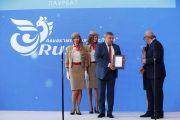 """Авиакомпания """"РусЛайн"""" признана одним из лидеров авиации на Национальной авиационной премии """"Крылья России"""""""