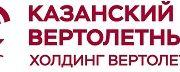 КВЗ представляет на МАКС-2021 Ансат-М и пассажирский Ми-38