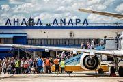 Аэропорт Анапы переполнился улетающими туристами