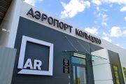 Самолет из Екатеринбурга в Симферополь совершил вынужденную посадку в аэропорту вылета