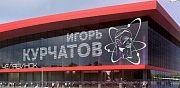 Челябинский аэропорт потратит 6 миллионов рублей на ремонт ВПП