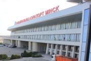 Из Бишкека в Минск прилетел самолет - это прямой регулярный рейс