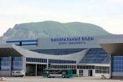 Более 340 тысяч пассажиров принял аэропорт Минвод в июле