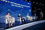 Летчик-испытатель и конструкторы ОДК обсудили самолеты Ил-114-300 и Ил-112В
