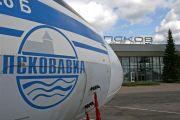 Псковский аэропорт планируется акционировать