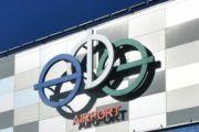 Летевший из Антальи Boeing 777-300 совершил вынужденную посадку в Уфе