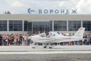 Авиаперевозчики получили разрешение на регулярные перелеты в Египет из воронежского и белгородского аэропортов
