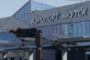 В аэропорту Якутска из-за дыма от лесных пожаров задержали 40 рейсов