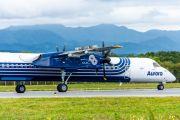 """Авиакомпания """"Аврора"""" начинает выполнять полеты по маршрутам Южно-Сахалинск - Комсомольск-на-Амуре - Благовещенск"""