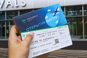 Аэропорт Красноярск спрятал 30 билетов на уникальную экскурсию в плитках шоколада