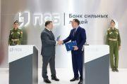 Технодинамика и Промсвязьбанк подписали соглашение о сотрудничестве