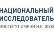 Владимир Барсук рассказал о перспективных разработках авиационной техники СибНИА