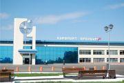 Реконструкцию взлетно-посадочной полосы аэропорта Оренбург за 2,1 млрд руб. выполнит компания питерского миллиардера
