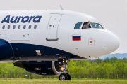 """Авиакомпания """"Аврора"""" вводит дополнительные рейсы из Петропавловска-Камчатского в Магадан"""