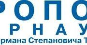 В аэропорту Барнаул прошли учения по ликвидации ЧС с воздушного судна