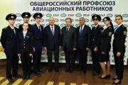 Делегация МГТУ ГА приняла участие в Съезде ОПАР