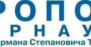 """Сотрудники АО """"Авиапредприятие """"Алтай"""" удостоились наград"""