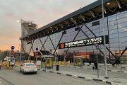 Smartavia начнет базировать воздушные суда в Шереметьево