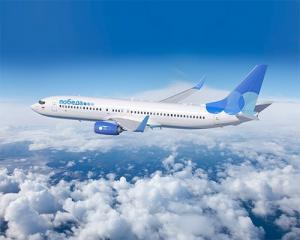 Билеты на самолет москва санкт-петербург внуково купить авиабилеты из челябинска в германию