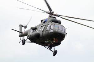 Акции вертолеты россии etherium валюта